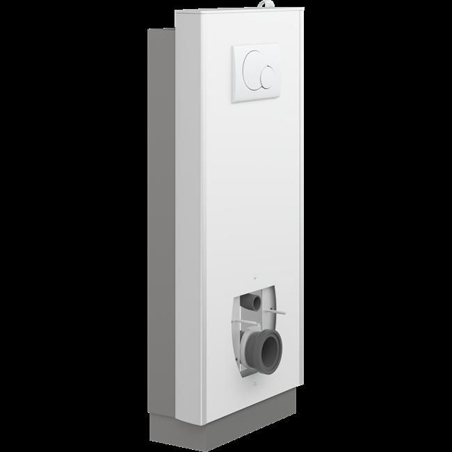 SELECT TL1 toiletløfter, til gulvafløb